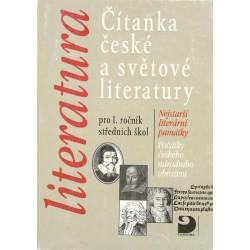 Literatura - Čítanka české a světové literatury pro 1. ročník středních škol