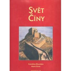 Blunden, C., Elvin, M.: Svět Číny