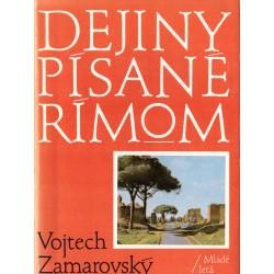 Zamarovský, V.: Dejiny písané Rímom