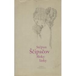 Ščipačov, S.: Sloky lásky