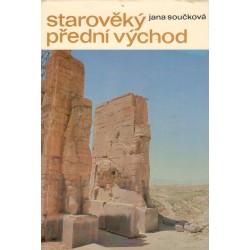 Součková, J.: Starověký přední východ