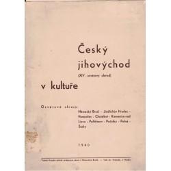 Český jihovýchod v kultuře