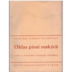 Čelakovský, F. L.: Ohlas písní ruských