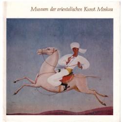 Museum der orientalischen Kunst. Moskau