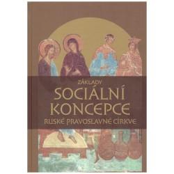 Kolektiv: Základy sociální koncepce ruské pravoslavné církve